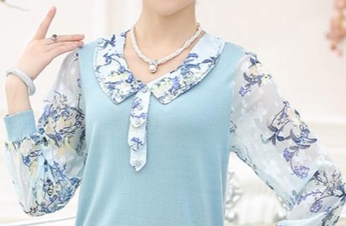 Bộ sưu tập áo trung niên nữ 2017