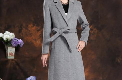 Xu hướng áo khoác nữ trung niên 2017