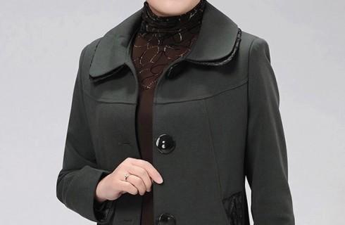 Áo dạ trung niên form ngắn hàn quốc cực đẹp cho phụ nữ U50