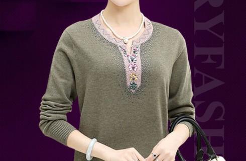 Mách địa chỉ shop áo len nữ đẹp cho tuổi trung niên thêm mặn mà