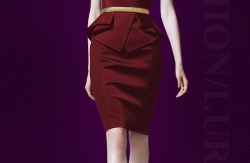 Các mẫu váy đầm thời trang cao cấp dành cho phụ nữ trung niên