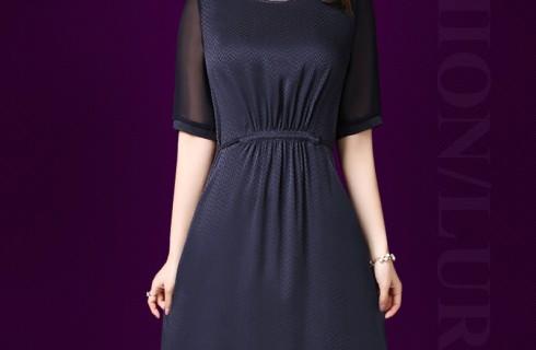 Gợi ý các mẫu váy mùa hè cho người trung niên đẹp