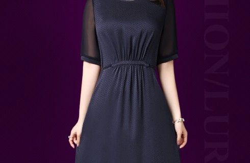 BST Các mẫu váy cho người trung niên sang trọng