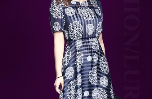 Chiêm ngưỡng 5 mẫu váy chữ a tuổi trung niên sang trọng