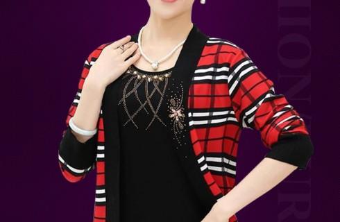 Gợi ý các mẫu áo len nữ dài thanh lịch nữ tính