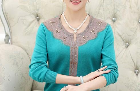 Những mẫu áo trung niên công sở cho quý bà U50